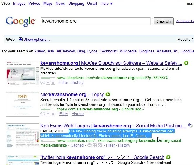 Sean Hakes Illegally Scraping My Content - Google Snippet
